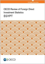 FDI Statistics Review Egypt cover page 150x213