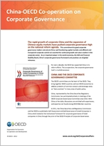 China-OECD co-operation on corporate governance 150 pixels