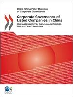 Corporate governance of listed companies in china 150 pixels