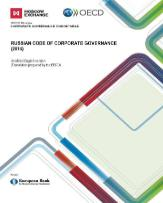 Russian Code of Corporate Governance 2014 Cover English