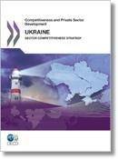 Ukraine Sector Competitiveness Strategy 200 pixels