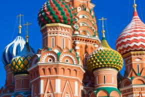 Moscow Russia St Basil dome