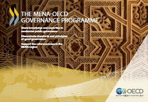 mena governance brochure 2016