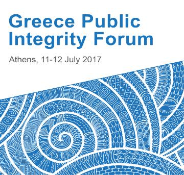 Greece Public Integrity Forum call out