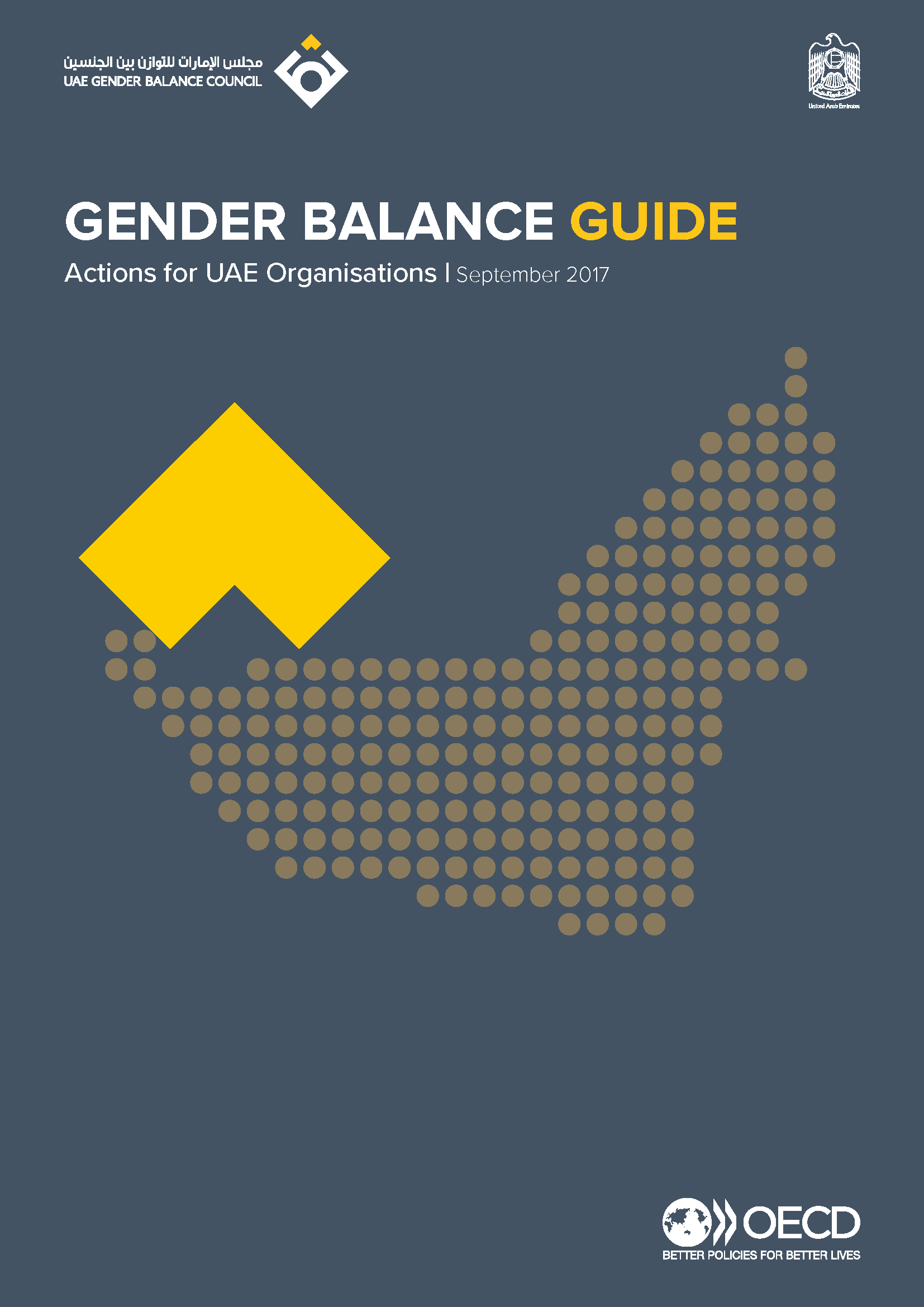 Gender Balance Guide - UAE 2017
