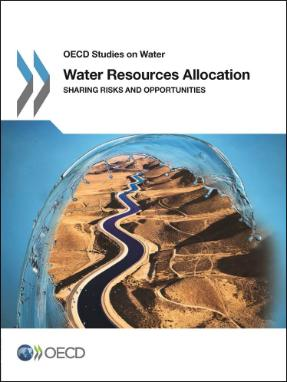 Cover Water Resources Allocation: Sharing Risks and Opportunities