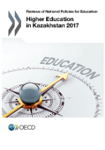 Kazakhstan Higer Education 2017 cover