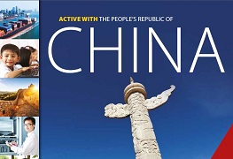 Active with China cover