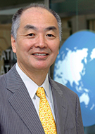 Photo of Deputy SG Rintaro Tamaki